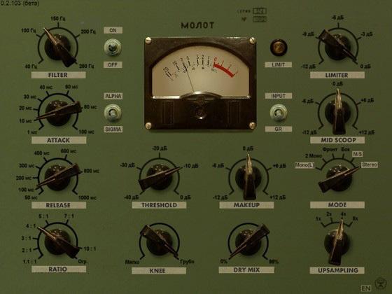 top best free compressor plugins Molot by Vladg Sound